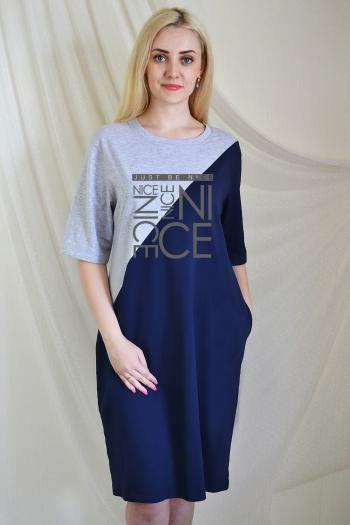 Платье из фулл лайкры Арт-2198 Р/Р 48-54
