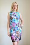 Платье из трикотажного полотна Арт-2135 Р/Р 44-50