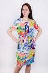 Платье из трикотажного полотна Арт-2742 Р/Р 46-52
